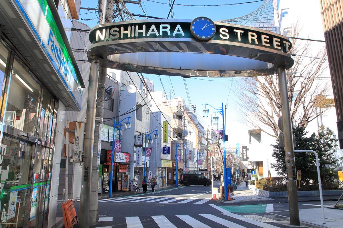 幡ヶ谷(渋谷区)で居抜きで飲食店を開業するための街情報
