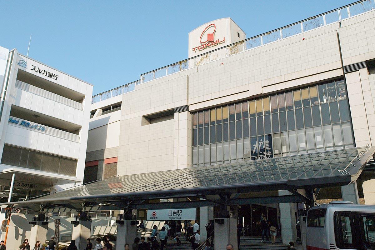 日吉(横浜市港北区)で居抜きで飲食店を開業するための街情報