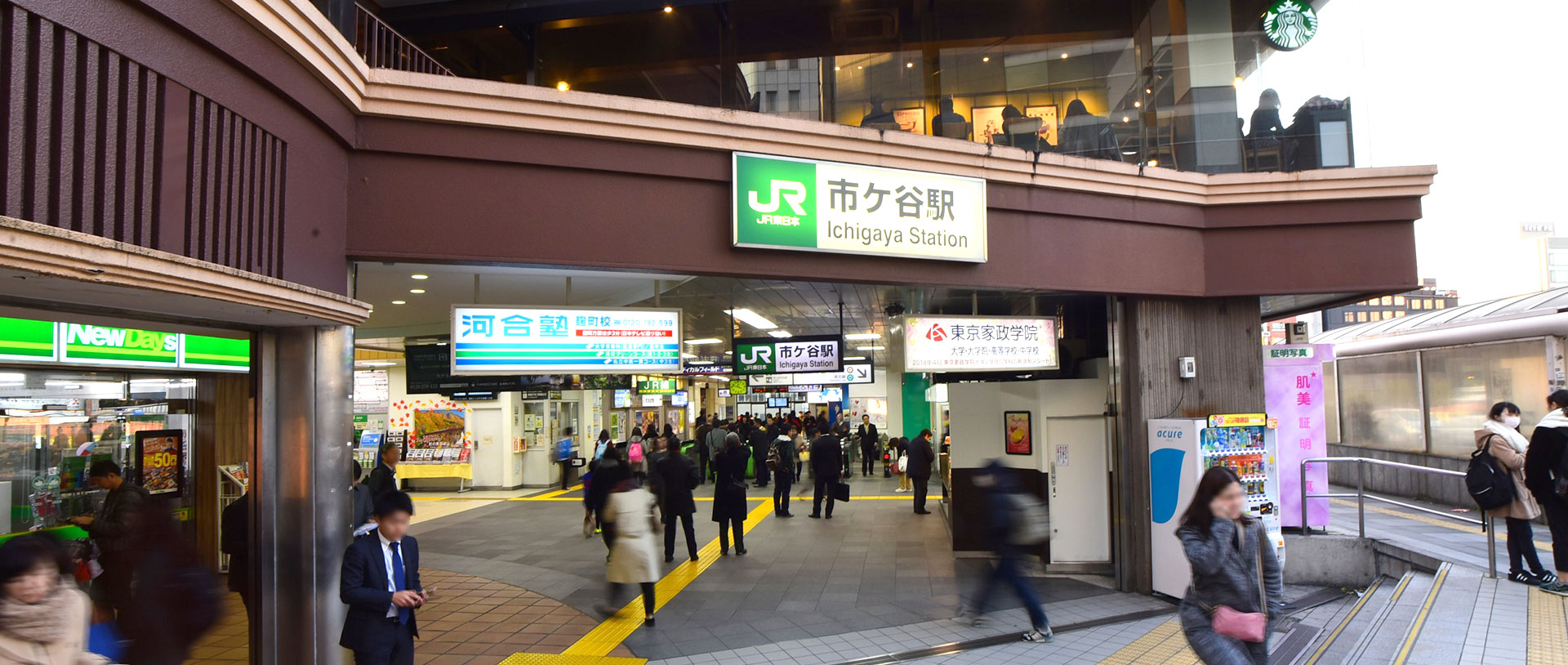 市ヶ谷(千代田区)で居抜きで飲食店を開業するための街情報
