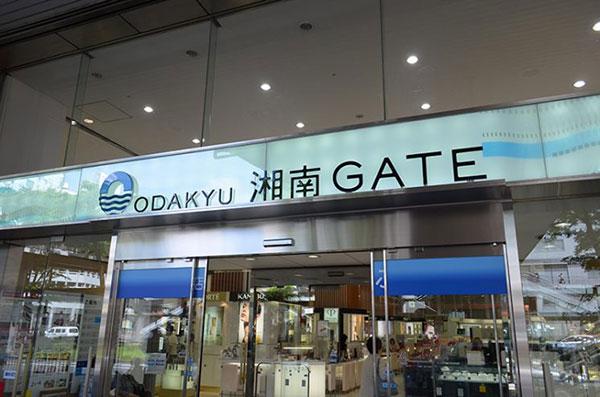 ODAKYU湘南GATE