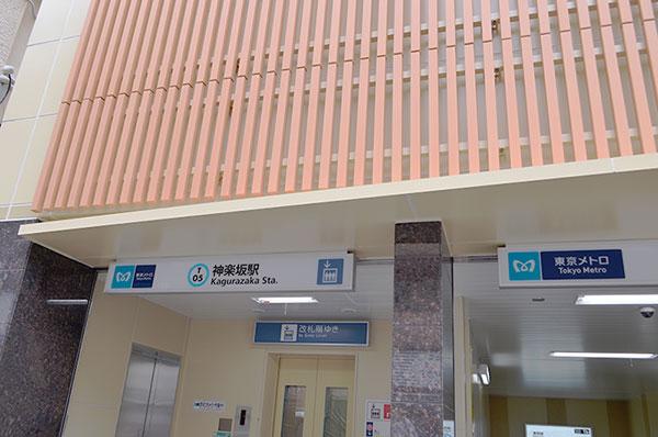駅の出入り口
