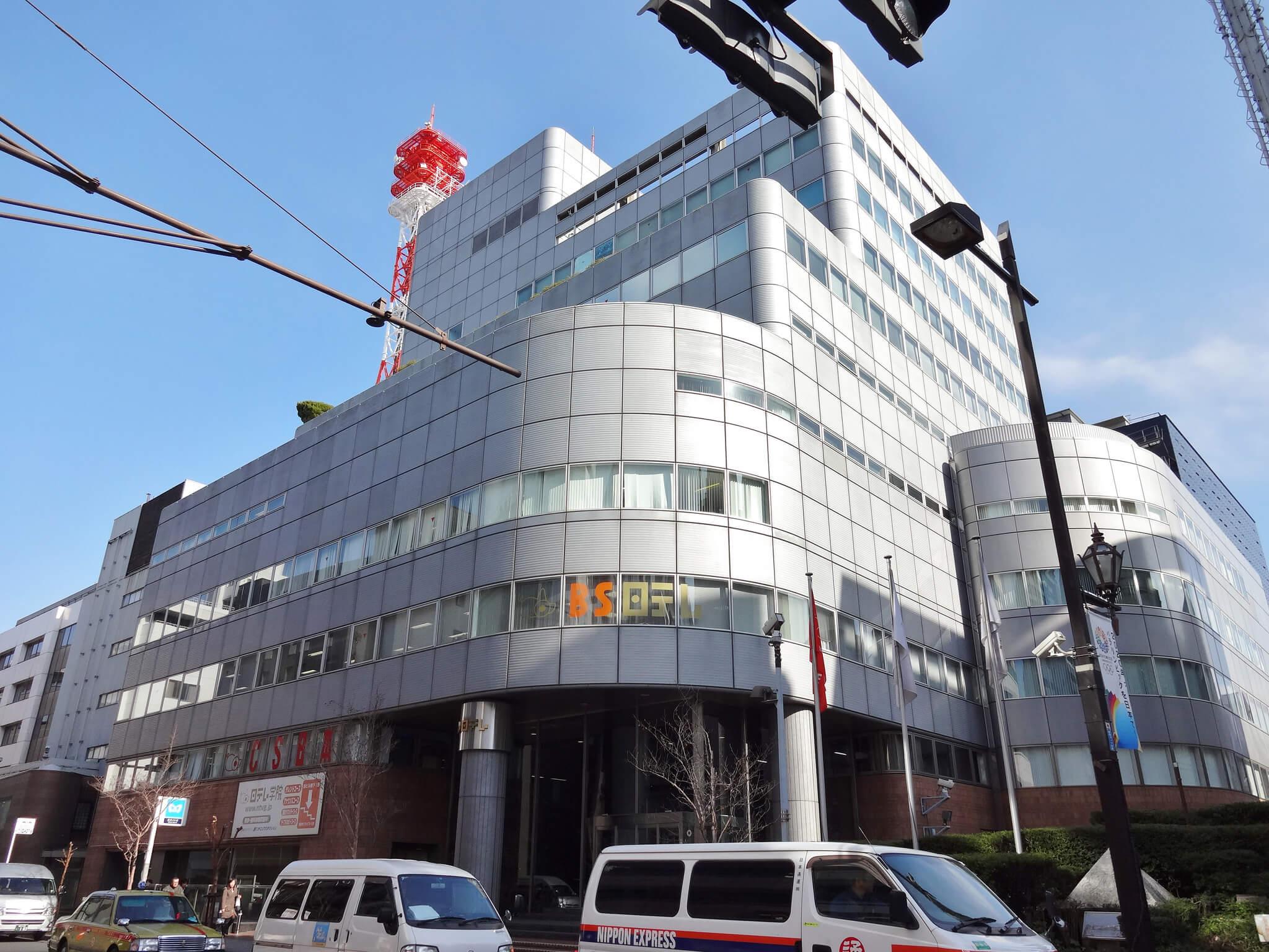 麹町(千代田区)で居抜きで飲食店を開業するための街情報