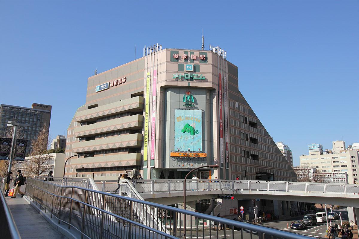 後楽園(文京区)で居抜きで飲食店を開業するための街情報