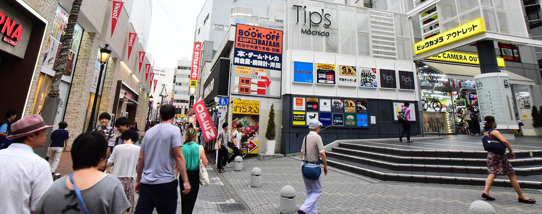 町田(町田市)で居抜きで飲食店を開業するための街情報