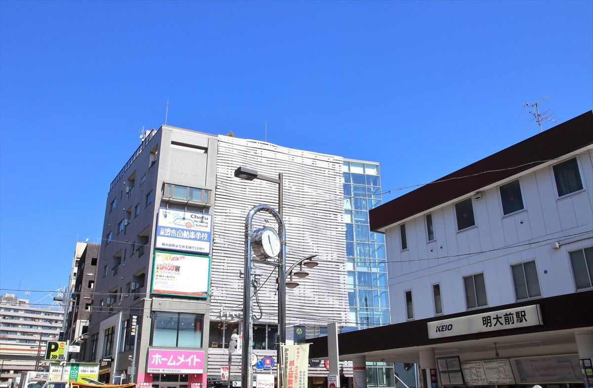 明大前(世田谷区)で居抜きで飲食店を開業するための街情報