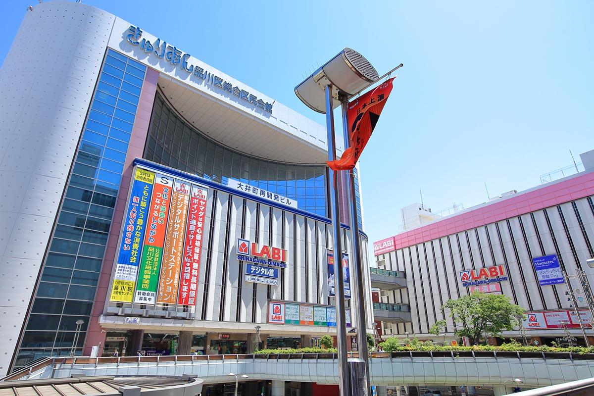 大井町(品川区)で居抜きで飲食店を開業するための街情報