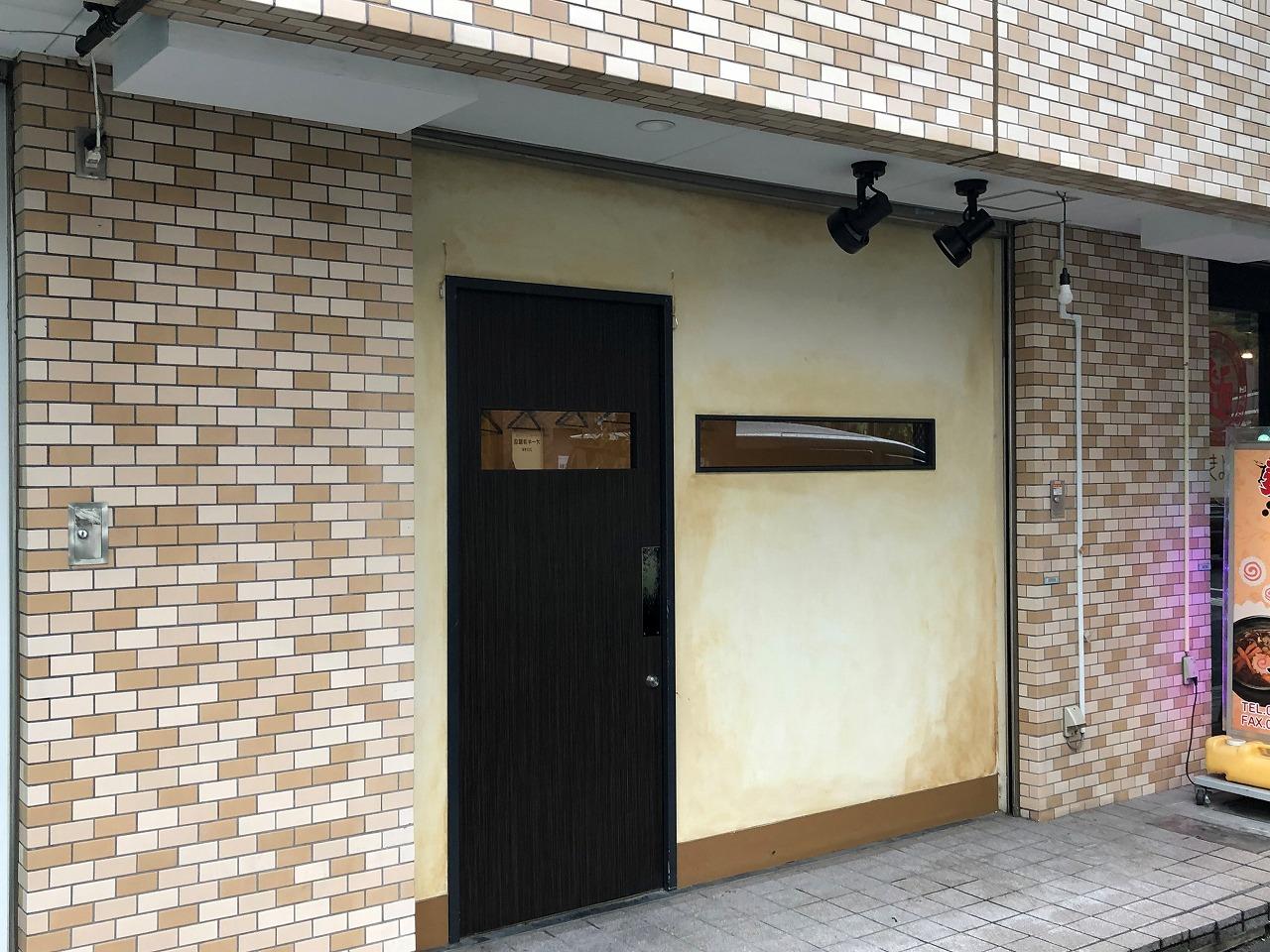 【江戸川橋】内装の状態が良いとご契約!「巡り合わせの物件と出会った」イタリアンのカフェ&BARを12月に開業します。