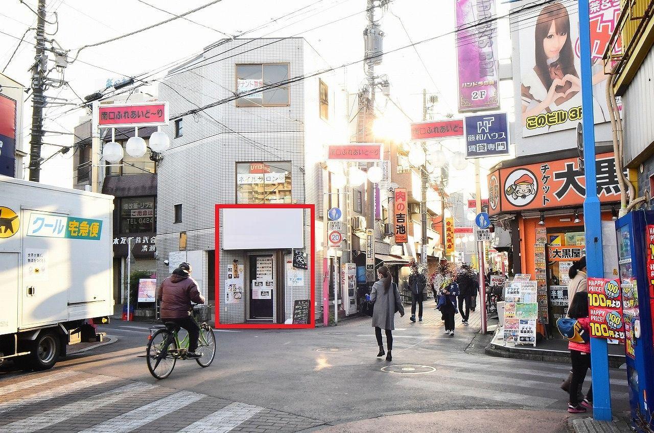 十条にオープンした「YoYo茶」が繁盛!新たに2店舗目を契約し、清瀬に追加出店へ!