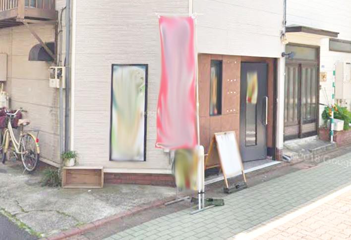以前通っていた蒲田にて、家族経営に適した物件を取得。雑誌にも取り上げられたビーフシチューで地域密着を目指す!