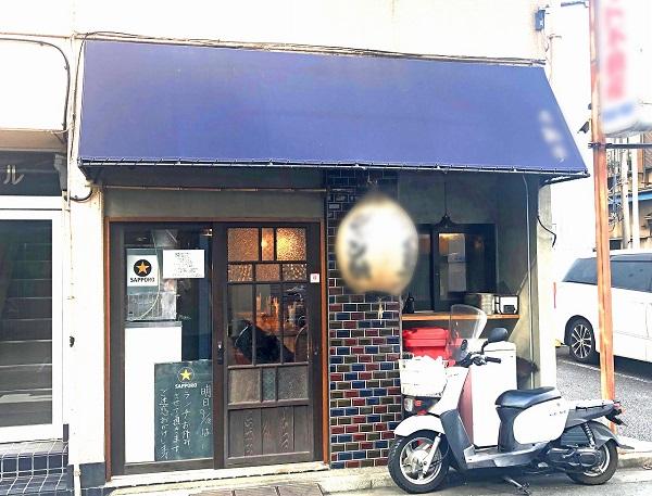 """【新富町】2/28に海鮮居酒屋『カメノテ』をオープン。""""自分軸""""で「ここが良い!」と思った物件をご成約!"""