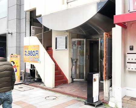 【神保町】日本料理の名店が手掛ける札幌の人気店『スープカレー NAVY'S』が、東京にも進出!