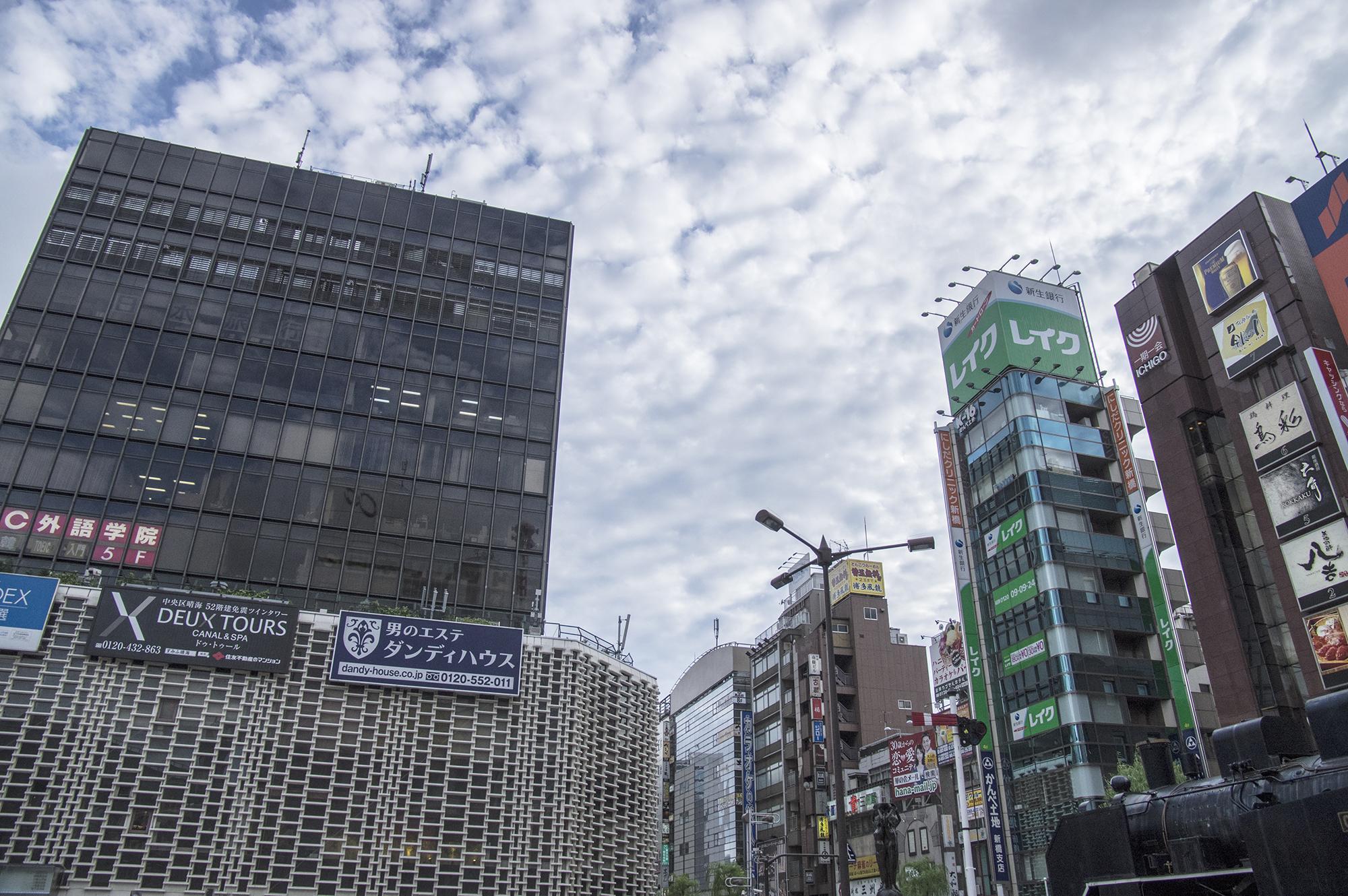 新橋(港区)で居抜きで飲食店を開業するための街情報