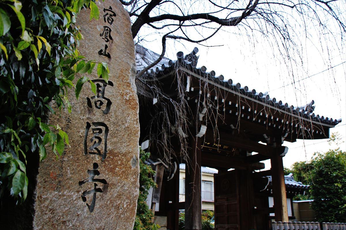 新高円寺(杉並区)で居抜きで飲食店を開業するための街情報