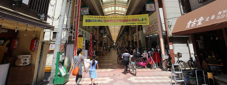 新小岩(江戸川区)で居抜きで飲食店を開業するための街情報