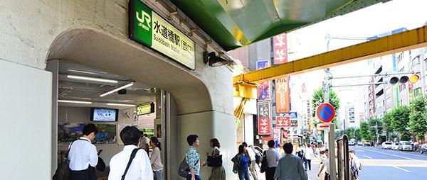 水道橋(千代田区)で居抜きで飲食店を開業するための街情報