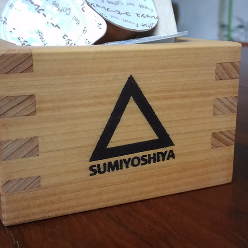 【食レポ】北鎌倉 SUMIYOSHIYAさんへ