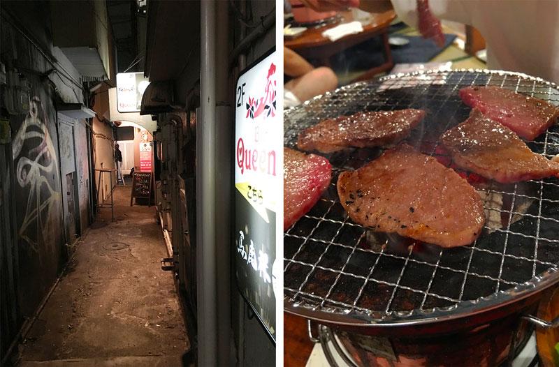 青森の焼肉屋